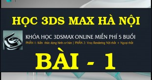 HOC-3DS-MAX